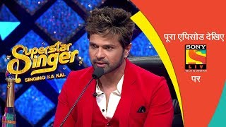 Superstar Singer | Ep 6 | The Final 16  | 14th July, 2019