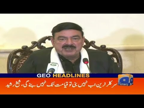 Geo Headlines - 02 PM - 26 January 2019