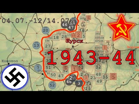 2-ЖАХОН УРУШИ 1943-44 ЙИЛ АНИМАЦИОН ХАРИТАДА | 2- JAXON URUSHI 1943-44 YIL ANIMASION  (3 qisim)