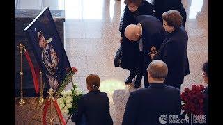 Церемония прощания с космонавтом Алексеем Леоновым