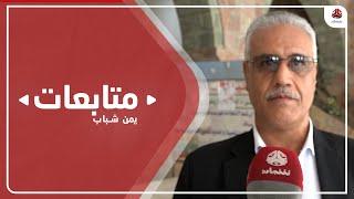 عضو مركزية الاشتراكي : استكمال تنفيذ اتفاق الرياض ضرورة وطنية