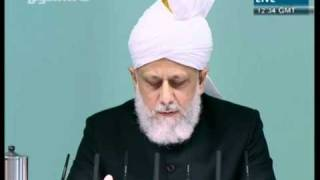 Tamil Friday Sermon 9th September 2011 - Islam Ahmadiyya