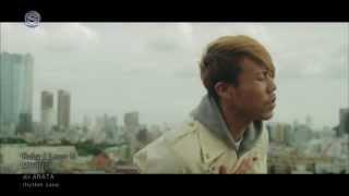 MIHIRO ~マイロ~ - Baby I love U