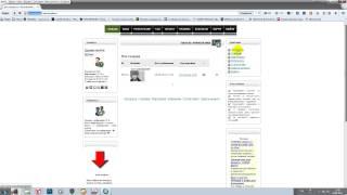 Заработок в Интернете на картинках до 5000 Рублей в день!!!