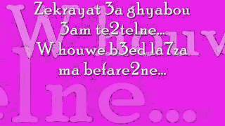 Shta2telo - Anwar El-Amir