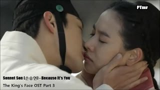 Video [MV][The King's Face OST Part.3] Because It's You (ENG+Rom+Hangul SUB.Added) - Sonnet Son (손승연) download MP3, 3GP, MP4, WEBM, AVI, FLV Agustus 2018