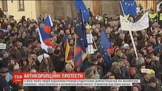 Тисячі людей в Празі вимагають відставки прем