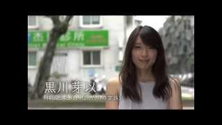 日台合作映画『喃風』 今もっとも熱い、華流(台湾)の実力派俳優たち。...