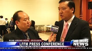 Suab Hmong News:  Lao Family Foundation Press Conference May 21, 2014