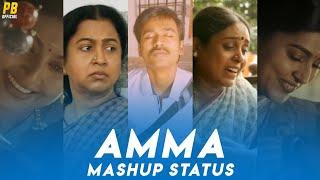 🙏 Amma whatsapp status tamil 🌍💕 Mothers day whatsapp status 💯 Pullingo beats 😍