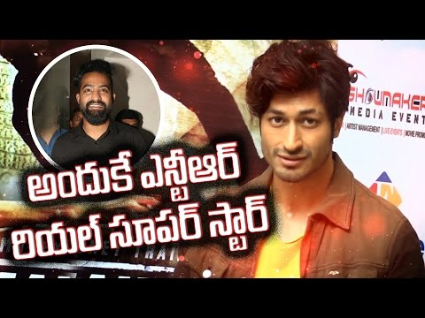 That''s why NTR is a real superstar: Vidyut Jammwal [Exclusive Interview ] || #Commando2