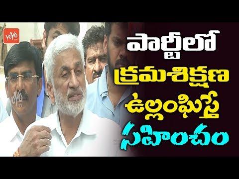 YSRCP MP Vijaya