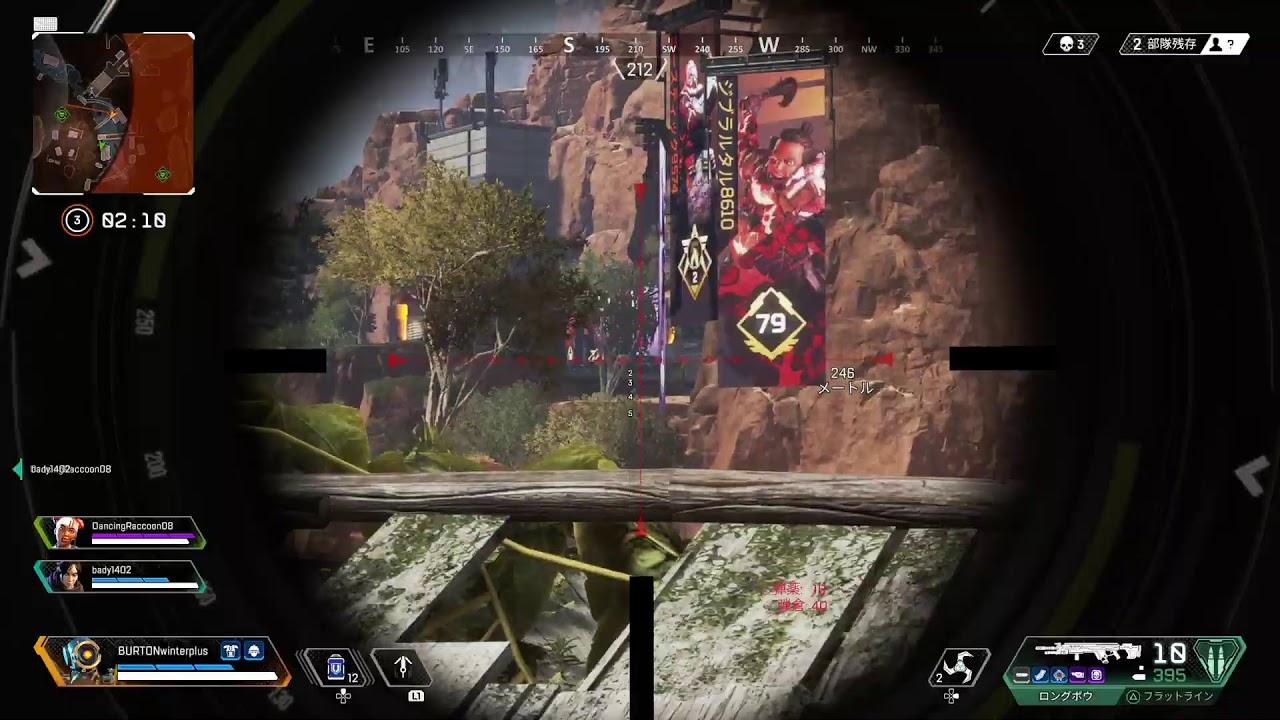 [PS4 ]Apex legends