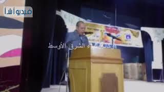 بالفيديو :كلمة محافظ دمياط خلال احتفال جمعية المحاربين القدماء