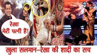 सलमान की पत्नी हैं रेखा, सिन्दूर लगाकर खोला शादी का राज़, खान परिवार की करोड़पति बहु...| Rekha