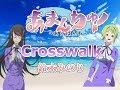 【フル歌詞付】歌ってみた「Crosswalk」鈴木みのり/あまんちゅ!〜あどばんす〜OP(アコースティックカバー)