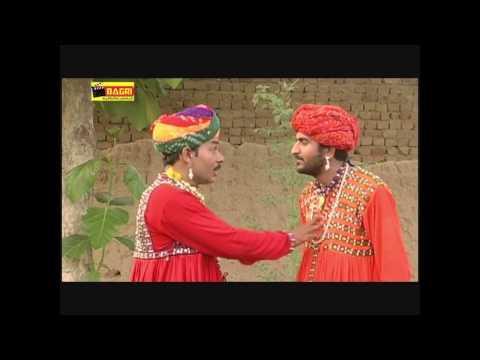 Rajasthani Bagri Comedy #देशी राजस्थानी कॉमेडी Part - 2 # Tau Or Mantri # Surender Bagri #