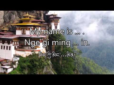 Conversational Dzongkha #01 – Introducing Yourself