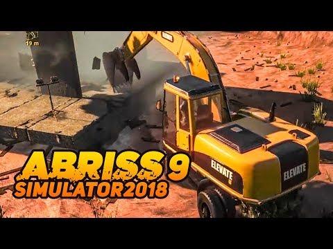 ABRISS SIMULATOR 2018 #9: Mobilbagger Und Sprengstoff! | Demolish And Build 2018 Beta Deutsch