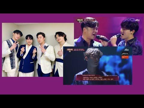 «Τι Πάθος» Ti Pathos | Hwang Geon-ha και Ko Young-Yeol [3/7/20]