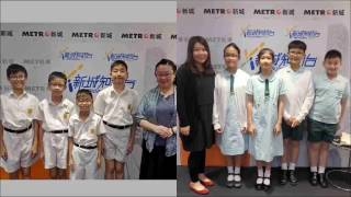 22.鄭和下西洋 民生書院小學 和 造紙術 基督教香港信義會