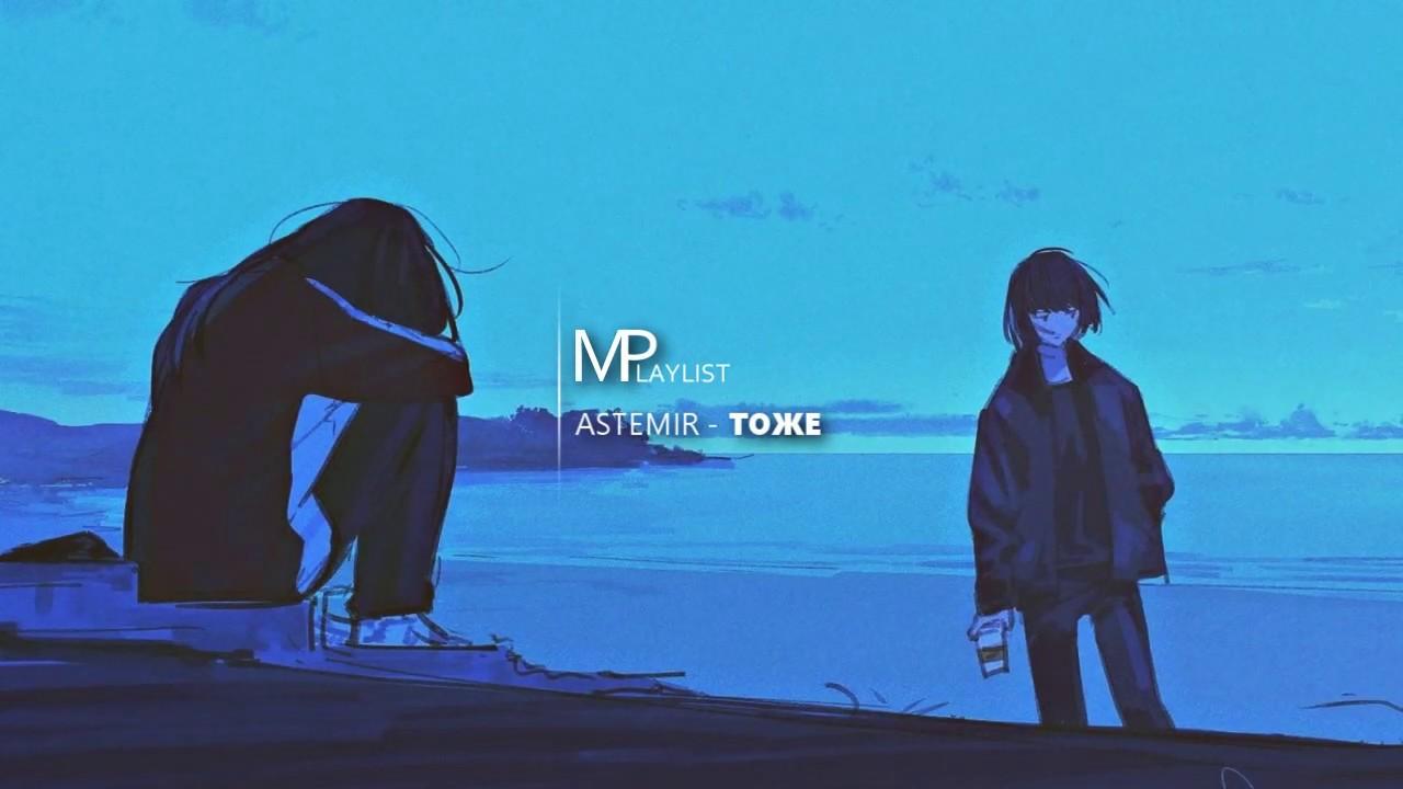 MP playlist