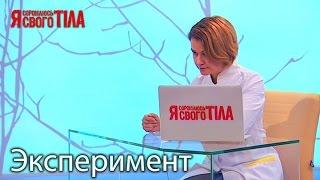 Интернет мошенники  расследование Катерины Безвершенко и Михаила Присяжнюка