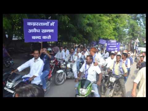 Download Calsh in Rampur
