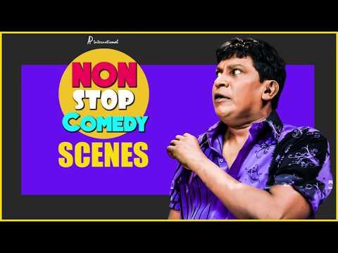 Non Stop Tamil Comedy Scenes   Vol 5   Back to Back Latest Comedy   Dhanush   Vadivelu   Goundamani
