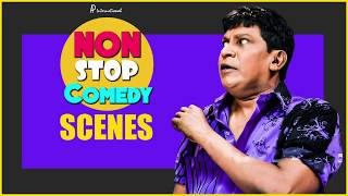 Non Stop Tamil Comedy Scenes | Vol 5 | Back to Back Latest Comedy | Dhanush | Vadivelu | Goundamani