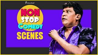 Non Stop Tamil Comedy Scenes | Vol 5 | Back to Back Latest Comedy | Dhanush | Vadivelu | Goundamani