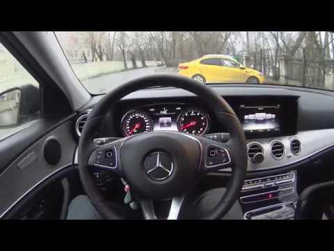Mercedes-Benz E200 W213. Что мы получаем в базе?