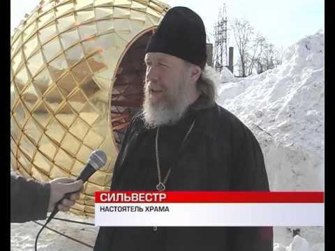 ЗАГОРОДНЫЙ ОТЕЛЬ ТК ЯРОСЛАВНА ТК Ярославна