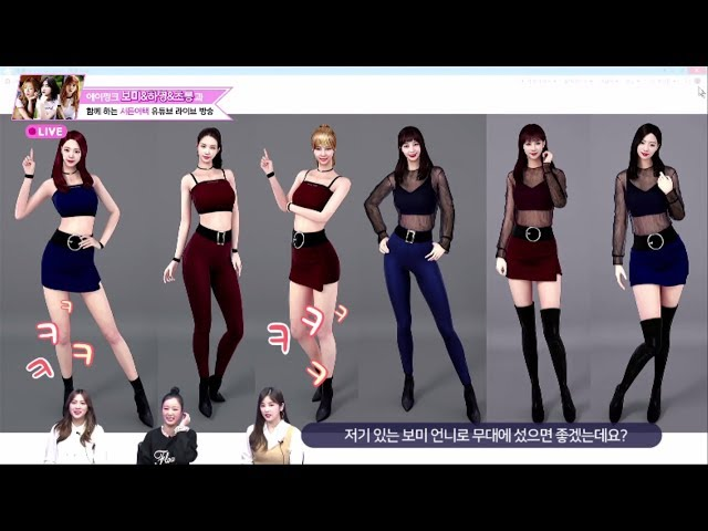[Replay] Apink 'Sudden Attack' Broadcasting (Highlight ver)