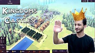 الممالك والقلاع | افضل ملك في العالم!! Kingdoms and Castles