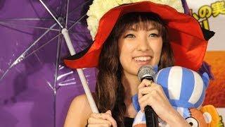 アッキーナことタレントの南明奈さんが10月31日、ダイバーシティ東京プ...