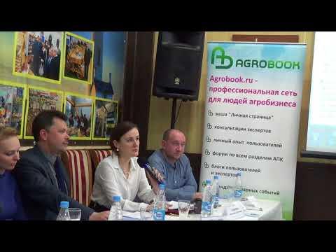 АО «Российский экспортный центр»: «Преимущества несырьевого экспорта»