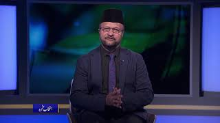 Intikhab-e-Sukhan | 25th July 2020