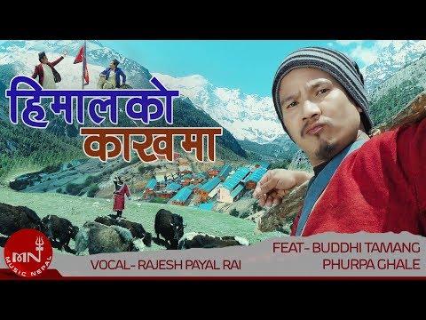 buddhi-tamang-new-song-|-himalko-kakhma---rajesh-payal-rai-|-phurpa-ghale|-new-nepali-song-2076/2019