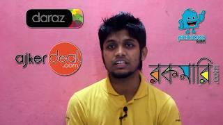 Online Shopping Website problems of Bangladesh