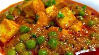 பன்னீர் பட்டானி கிரேவி | Restaurant style paneer peas masala in tamil | matar paneer