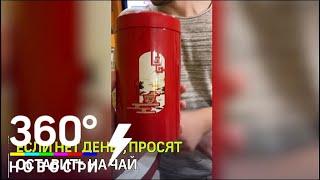 Чайный лохотрон в Петербурге