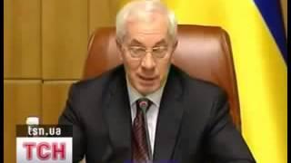 Азаров веселит украинский народ. Подборка видео)