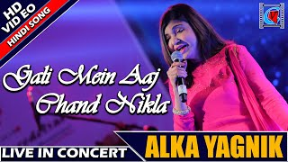 Gali Mein Aaj Chaand Nikla    Zakhm 1998    Full HD Song    Alka Yagnik   Live Performance   Kolkata