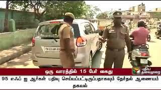 ஆர்கே நகரில் ஒரு வாரத்தில் 15 பேர் கைது | RK Nagar By Election