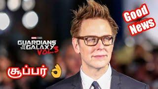 Guardians of Galaxy Vol 3 Movie Confirmed