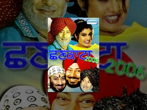 Chankata 2006 | Jaswinder Bhalla | Best Punjabi Comedy Video