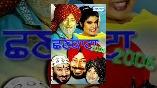 Chhankata 2006 | Jaswinder Bhalla | Punjabi Comedy Movie | Best Punjabi Comedy Video
