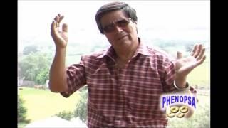 Consejos de una Madre - Resignate corazón - Lucio y Tomás Pacheco thumbnail