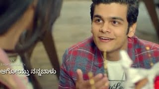 ಏನಮ್ಮಿ ಏನಮ್ಮಿ♡ ||Ayogya|| Yenammi Yenammi♡ ||Arjun Janya||New Kannada Song|WhatsApp Status